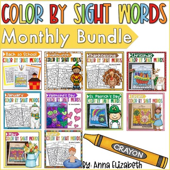 Color by Sight Word Bundle #summerwishes