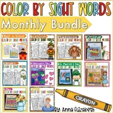 Color by Sight Words Monthly Bundle