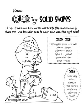 Color by Solid Shapes [FREEBIE!]