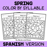 Color by Spanish Syllable - Spring Activities