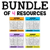 Color by Spanish Syllable Activities Bundle
