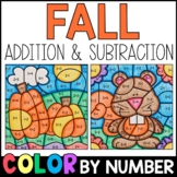 Color By Number: Sum and Difference - Fall Addition and Subtraction Practice
