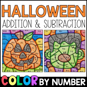 Color by Sum and Difference: Halloween Addition and Subtraction Practice