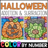 Color by Number: Sum and Difference - Halloween Addition & Subtraction Practice