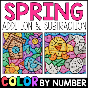 Color By Number Spring Addition And Subtraction Worksheets