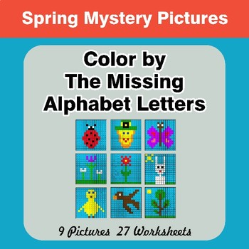 Color by The Missing Alphabet Letters - Spring Mystery Pictures