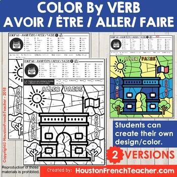 Color by Verbs French Avoir Etre Aller Faire - 2 Versions (Arc de Triomphe)