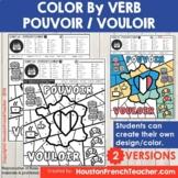 Color by Verbs French Pouvoir Vouloir - Color by Conjugati