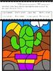 Color by Vowel Sound- Phonics
