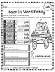 Color by Word Family (35 word families) - NO PREP printables
