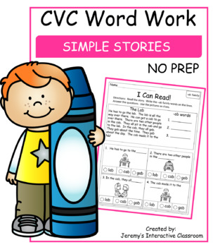 CVC: Easy Reading Comprehension and Color by Word (Growing Bundle)