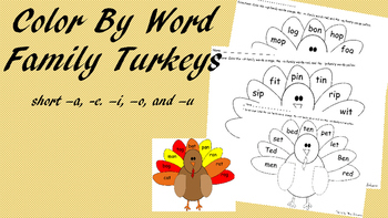 Color by Word Family/Rhyming Turkeys {Thanksgiving/Fall EL