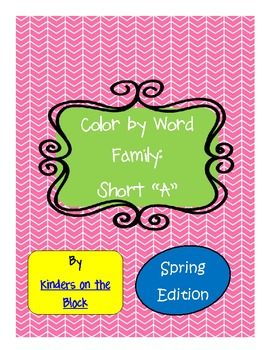 Color by Word Family: Short A