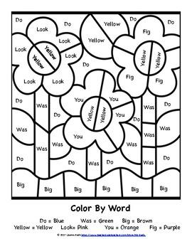 Color by Word Kindergarten HFW Review
