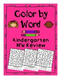 Color by Word Kindergarten HFW Review