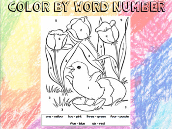 Color by Word Number {FREE PRINTABLE}