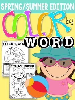 Color by Word {Spring/Summer Edition}