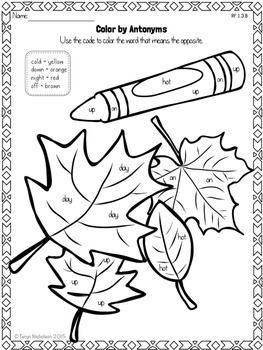 Color by Words (First Grade) ~ Fall