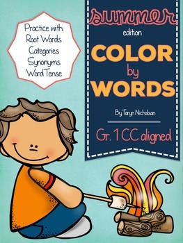 Color by Words (First Grade) ~ Summer