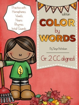 Color by Words (Second Grade) ~ Fall