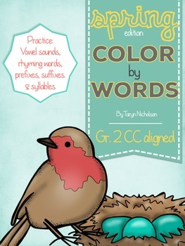 Color by Words (Second Grade) ~ Spring