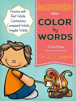 Color by Words (Second Grade) ~ Summer