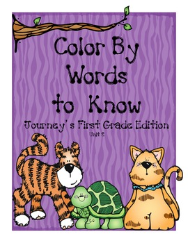 Color by Words to Know (First Grade Journeys Unit 2 edition)