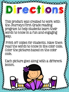 Color by Words to Know {Journeys First Grade Unit 3 Edition}