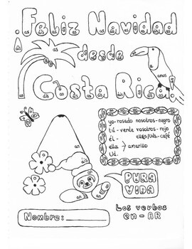 Color by conjugation AR-verbs Spanish Costa Rica Christmas no prep practice
