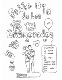 Color by conjugation QUERER Spanish Valentine's Day no pre