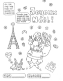 French Christmas color by number 10-100 (tens) fun no prep