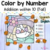 Color by number Fall | Addition to 10 in English & Spanish