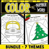 Color by number and sight word - GROWING BUNDLE