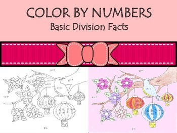 Color by numbers: basic division facts-Chinese cherry blossoms