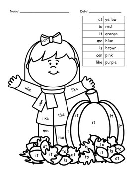 Color by sight word (Fall)