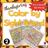 Sight Words Coloring Sheets 2nd Grade - Thanksgiving