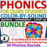 Phonics Older Students Color by Sound