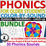 Dyslexia Phonics Older Students