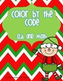 Color by the Code - Christmas - ELA and Math