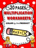 SPRING FUN MATH - Color by Code MULTIPILICATION  CCSS.MATH.CONTENT.3.OA.A.1