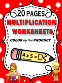 BACK TO SCHOOL MATH - Color by Code MULTIPLICATION  CCSS.M