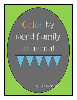 Color by word family - seasons