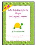 Color coded dual language classroom labels Letreros para el salon bilingue