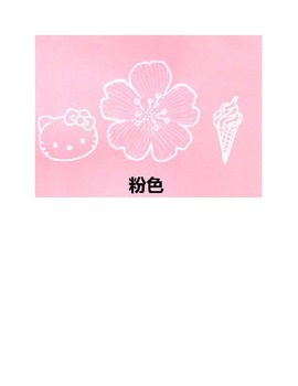 Color flashcards Chinese version