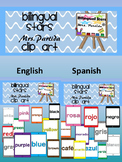 Color iPads Clipart names in English and Spanish Bilingual Stars Clips