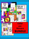 Color por Número BUNDLE – Spanish Color by Number Worksheets