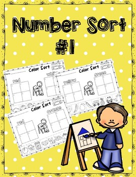 Color sort #1 - copy and paste