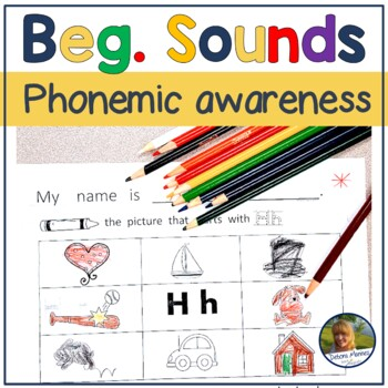 Color the Correct Sounds No Prep Worksheets