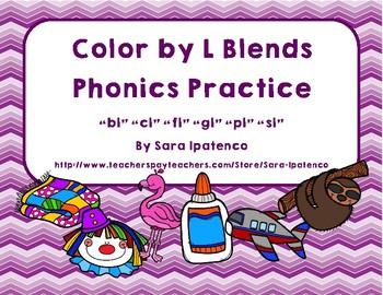 Color the L Blends Phonics Practice Pages