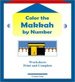 Color the Makkah by Number - Islam Learning